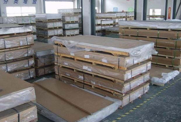 1100-aluminum-alloy-sheet-package