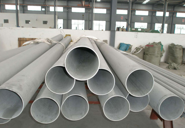 316-ss-seamless-pipe-tubes
