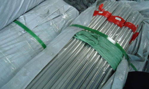 440C-stainless-steel-tube