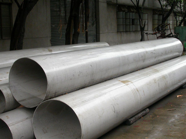 Stainless-steel-large-diameter-pipes-trade-specifications