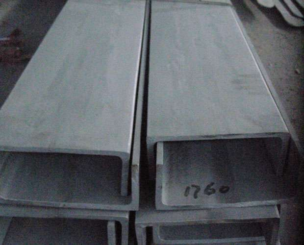 hot-product-316-stainless-steel-channel-bars