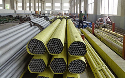 stainless-steel-ss-pipe-manufacturer-suppliers