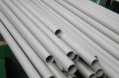 304l-stainless-steel-tube-factory-supply-price