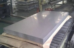 east-asia-selling-910l-stainless-steel-tube